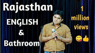 Rajasthan English and Bathroom | Stand up comedy by Vijay