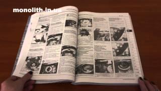 Руководство по ремонту Fiat Doblo 2 / Opel Combo D c 2009  года  (с учетом обновления 2014 года)