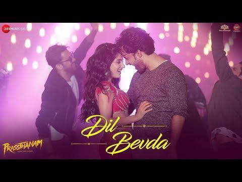 Dil Bevda - Prassthanam | Sanjay Dutt, Manisha Koirala, Jackie Shroff | Mika Singh & Bhoomi Trivedi Mp3