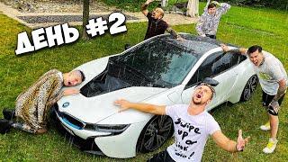 КТО ПОСЛЕДНИЙ ОТПУСТИТ РУКУ, ПОЛУЧИТ BMW I8 ЧЕЛЛЕНДЖ !