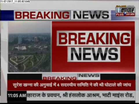 Uttar Pradesh government recommends into Gomti River Front project