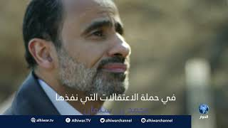 Download Video #وليد_فتيحي قامة علمية مغيبة في السجون السعودية MP3 3GP MP4