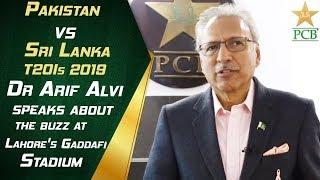 Pakistan President Dr Arif Alvi speaks about the buzz at Lahore's Gaddafi Stadium