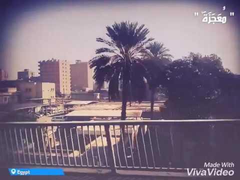 مصر بنظرة اخرى .. اغنية مسافر لاحمد عدوية Egypt .. Cairo