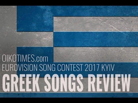Greece 2017: Morten reviews the three songs