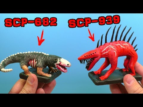 Ліпимо з безліччю голосів SCP-939 / невразлива Рептилія SCP-682 з пластиліну