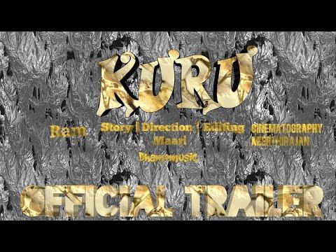 KURU short film | Official trailer | Hindusthan college of engineering
