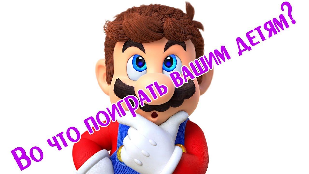 Игры для детей онлайн & Детские игры для мальчиков ...
