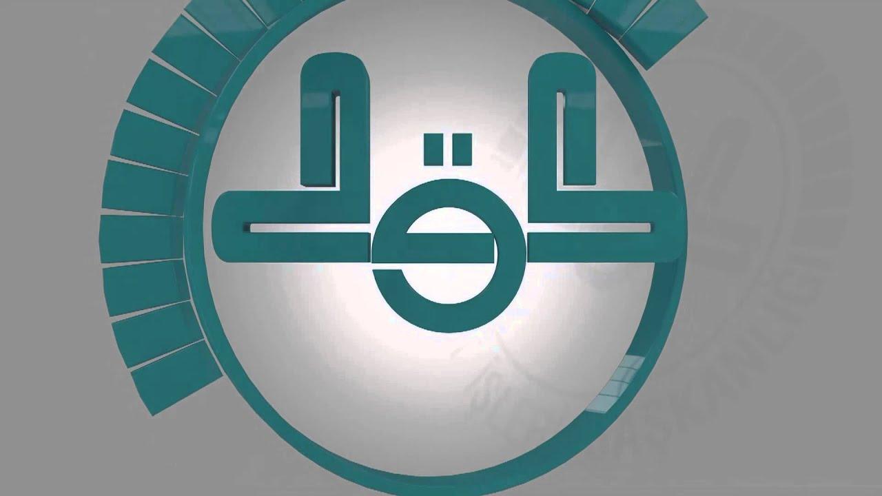 Diyanet İşleri Başkanlığı Logo - YouTube