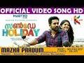 Mazha paadum official video song hd sunday holiday asif ali aparana muralidaran subscribe mp3