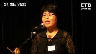 향수(유치환 시 주미화 낭송) - 청마시낭송대회 동상 …