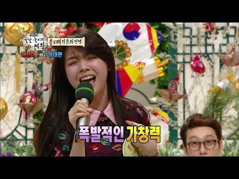 【TVPP】Minah(Girl's Day) - Powerful Trot, 민아(걸스데이) - 파워풀 트로트 @ World Changing Quiz Show