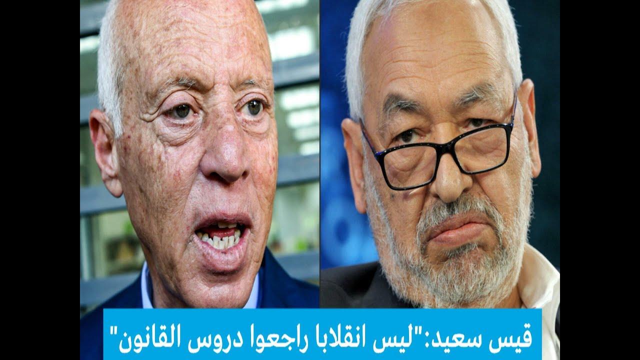 الرئيس التونسي يرد على منتقدي إجراءاته الأخيرة : -ليس انقلابا ومن يدعي ذلك فليراجع دروسه في القانون-