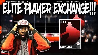 NEW ELITE PLAYER EXCHANGE SET IN NBA LIVE MOBILE 18!!!