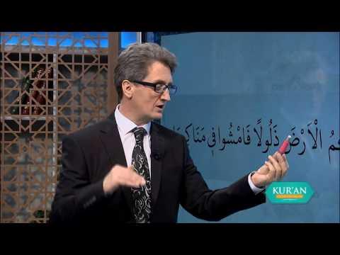 Kur'an Öğreniyorum 48.Bölüm - Mülk Suresi (13-19)
