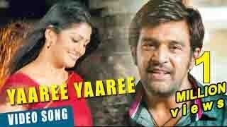 Official: Yaaree Yaaree Video Song | Rudrathandava | Chiranjeevi Sarja, Radhika Kuaraswamy