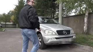 Фишки Mercedes ML 163. Chips Mercedes ML 163