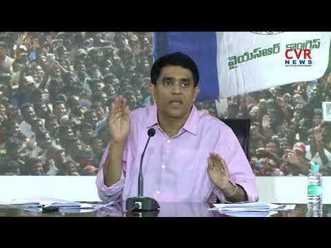 YCP Leader Buggana Rajendranath Reddy Slams TDP Govt Over Babli Project Case | CVR News