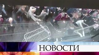 Немецкие футбольные фанаты устроили массовые беспорядки вЛондоне