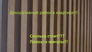 видео Мебельный гвоздь: модный элемент декора