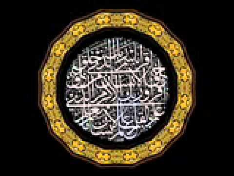 PARA 20 ( Amman Khalaqa )  Part 12/12 ~ ( www.facebook.com/qurandaily10mins ) ~