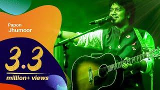 Jhumoor | Papon | Dhaka International Folk Fest 2017