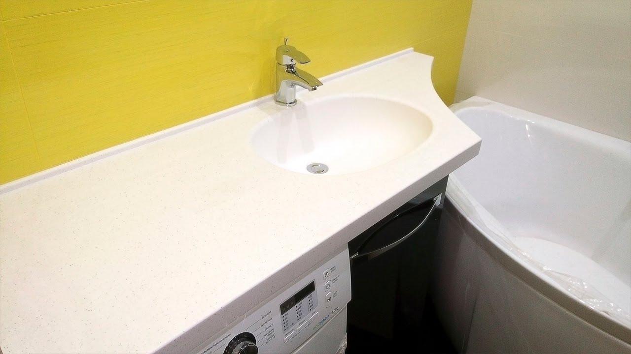 Компактный умывальник со стиральной машиной в ванную комнату