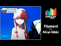 Mirai Nikki RUS Cover Sati Akura Filament Harmony Team mp3