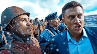 Рубеж (2018)— трейлер