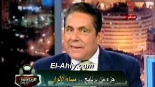 الغندور يطالب معروف بالصمت قائلا ابو تريكة ميعرفش يكذب