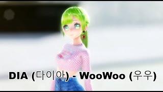 mmd dia (다이아) - woowoo (우우) (kiki pony)  (1080p60fps)
