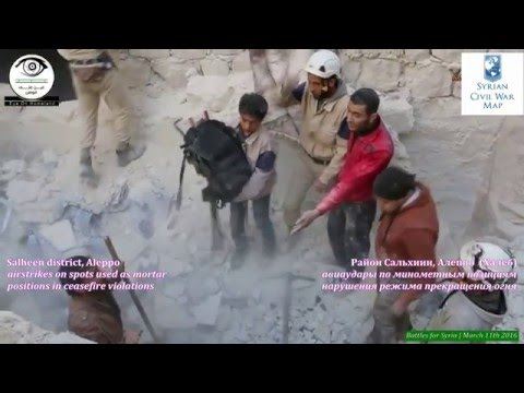 Syrian Civil War -  Battle / Combat Footage | Various Locations [18+]