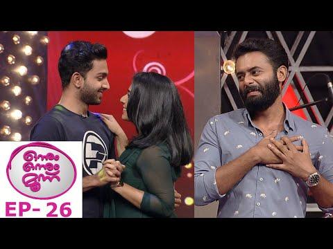 #OnnumOnnumMoonuSeason3 l EP - 26 Rajisha, Sarjano Khalid, Arjun - team june l Mazhavil Manorama