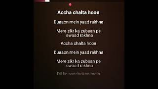 Channa mereya Real full karaoke.with lyrics.!!