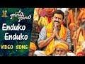 Gopala Gopala Movie Songs | Enduko Enduko Full Video Song HD | Venkatesh | Pawan Kalyan | Shriya