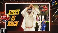 Jabardasth   24th January 2019       Full Episode   ETV Telugu