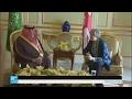 تيريزا ماي في السعودية بعد طلاق بريطانيا من الاتحاد الأوروبي