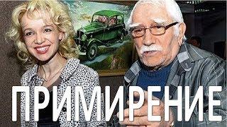 Download Друг рассказал о примирении Джигарханяна и Цымбалюк-Романовской (14.12.2017) Mp3 and Videos