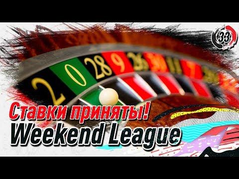 Средний кумир    Награды за Weekend League TOTW Moments 2 (TOTW28)    FIFA 20 (PS4)