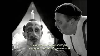 Михаил Гуцериев - Легенды-часть неправды [Эта ночь никогда не забудется] Михаил Гуцериев Стихи
