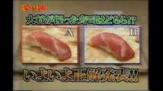 銀座 久兵衛 大トロ鉄火丼 10万円
