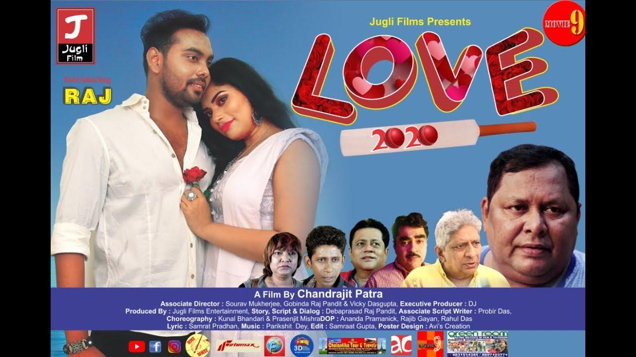Love 20 20 2020 Bengali Movie 720p WEB-DL x264 AAC 700MB Download