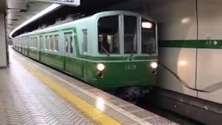 神戸市営地下鉄1618F試運転湊川公園発車
