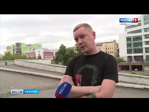 В Иванове разыскивают подозреваемого в убийстве около бара «Рокко»