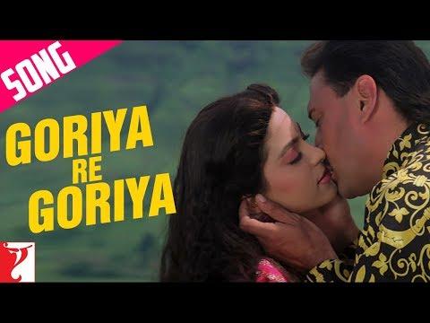 Goriya Re Goriya Song | Aaina | Jackie Shroff | Juhi Chawla | Jolly Mukherjee | Lata Mangeshkar