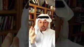 الإعلام الرمضاني.. وزخم الإرهاب.. د.علي السند