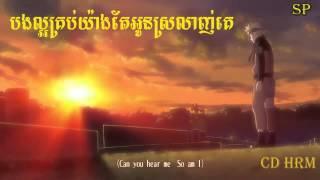 3in1-Ke La or Krob Yang Te Oun Srolanh Bong (kanha)