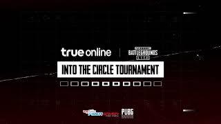 PUBG LITE INTO THE CIRCLE TOURNAMENT by True Online EP.2 Part1