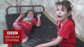 Кого бомбят самолеты России в Сирии - BBC Russian