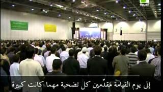 Centenary Khilafat Pledge 27 May 2008 with Arabic subtitles - Islam Ahmadiyya